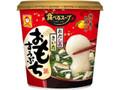 マルちゃん 食べるスープ おだしのきいたおもちすうぷ カップ37g