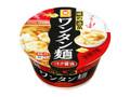 マルちゃん 味の逸品 ワンタン麺 コク醤油 カップ80g