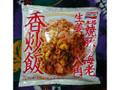 味の素 香炒飯 袋400g