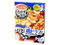 味の素 クックドゥ おかずごはん バター鶏ピラフ用 箱90g