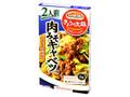 味の素 クックドゥ きょうの大皿 肉みそキャベツ用 甘から味噌炒め 箱57g