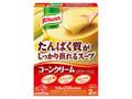 クノール たんぱく質がしっかり摂れるスープ コーンクリーム 箱2袋