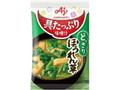味の素 具たっぷり味噌汁 ほうれん草 袋13.1g