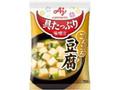 味の素 具たっぷり味噌汁 豆腐 袋13.8g