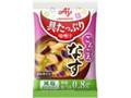 味の素 具たっぷり味噌汁 なす 減塩タイプ 袋13.3g
