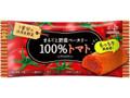味の素 まるごと野菜ベーカリー 100%トマト 袋33.9g
