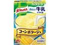 クノール カップスープ 冷たい牛乳でつくるコーンポタージュ 箱3食