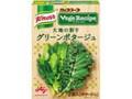 味の素 クノール カップスープ ベジレシピ 大地の彩りグリーンポタージュ 箱45.4g