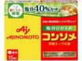味の素 味の素KKコンソメ 塩分ひかえめ 箱79.5g
