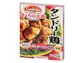 味の素 CookDo きょうの大皿 タンドリー鶏用 箱90g