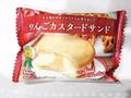 森永 りんごカスタードサンド 袋1個