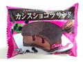 森永 カシスショコラサンド 袋75ml