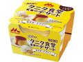 森永 タニタ食堂監修のデザート カスタードプリン カップ85g