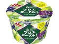 森永 アロエヨーグルト ぶどうづくし カップ118g