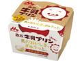 森永 森永牛乳プリン カップ85g