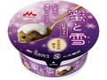 森永 蜜と雪 タピオカ風餅入り紅茶ラテ カップ140ml