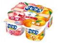 森永 ビヒダスヨーグルト 白桃+黄桃 カップ75g×4
