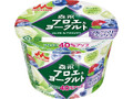 森永 アロエ&ヨーグルト ブルーベリーミックス カップ118g