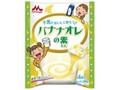 森永 バナナオレの素 袋20g×4