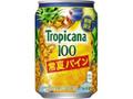 トロピカーナ 100% 常夏パイン 缶280g