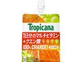 トロピカーナ 100%チャージ! オレンジブレンド 袋160g