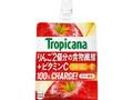 トロピカーナ 100%チャージ! アップル 袋160g