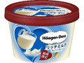 ハーゲンダッツ ミニカップ リッチミルク カップ110ml