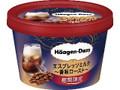 ハーゲンダッツ ミニカップ エスプレッソミルク 香味ロースト カップ110ml