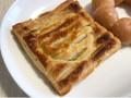ミスタードーナツ ホット・セイボリーパイ 5種の野菜&チキン
