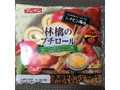フジパン 林檎のプチロール シナモン風味 袋6個