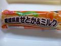 フジパン 季節のサンドロール 愛媛県産せとか&ミルク 袋1個