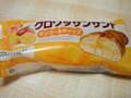 フジパン クロワッサンサンド マンゴー&ホイップ 袋1個