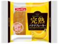 フジパン 完熟バナナフレーキー 袋1個
