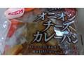 フジパン オニオンチーズカレーパン 袋1個