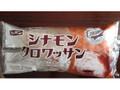 フジパン シナモンクロワッサン 袋1個