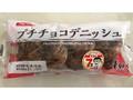フジパン チョコデニッシュ 袋4個