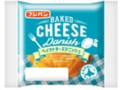 フジパン ベイクドチーズデニッシュ 袋1個