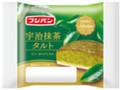 フジパン 宇治抹茶タルト 袋1個