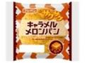 フジパン キャラメルメロンパン 袋1個