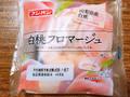 フジパン 白桃フロマージュ 袋1個