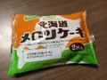 フジパン 北海道メロンケーキ 袋2個