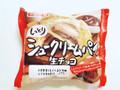 フジパン しっとりシュークリームパイ生チョコ 袋1個