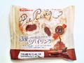 フジパン 天使のパイリング チョコ 袋1個