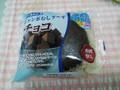 木村屋 ジャンボむしケーキ チョコ 袋1個