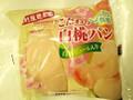 木村屋 こだわり白桃パン 袋1個