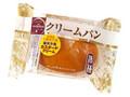 木村屋 クリームパン 袋1個