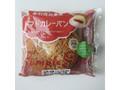 木村屋 トマトカレーパン 袋1個