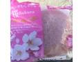 木村屋 ジャンボむしケーキ 桜 袋1個