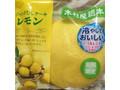 木村屋 ジャンボむしケーキ レモン 袋1個