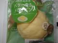 木村屋 バター香るメロンパン 袋1個